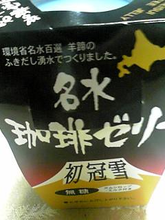 110903_2132~01.JPG