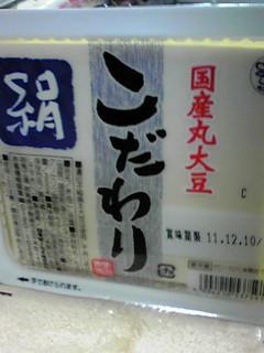 111206_1341~01.JPG