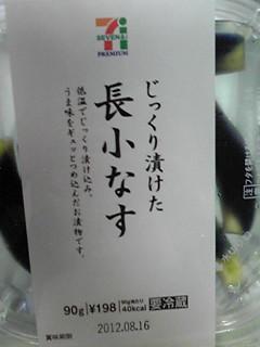 120807_0658~01.JPG