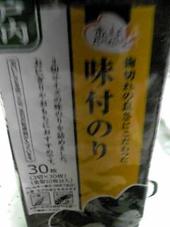121020_2057~01.JPG