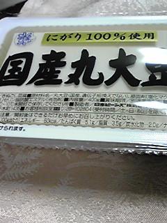130125_2035~01.JPG