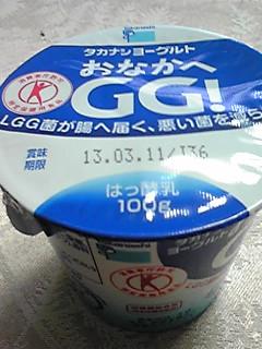 130308_1105~01.JPG