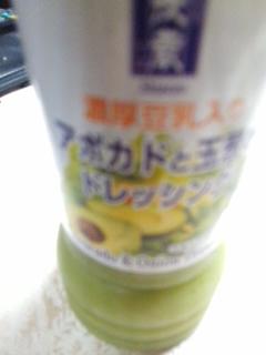 141025_2008~02.jpg