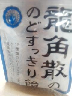 160107_0848~01.jpg