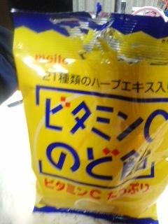 160131_2006~01.jpg