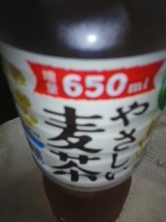 160913_0824~01.jpg