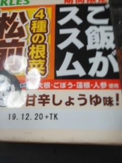 191214_1749~01.jpg