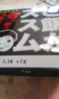 191231_1158~01.jpg