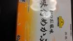 KIMG0703.JPG